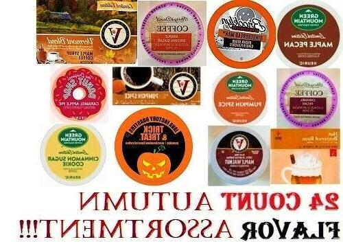 24 assorted autumn flavors k cup variety