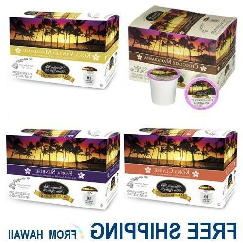 Hawaiian Isles Kona Co DARK K-Cups Single Serve Keurig*